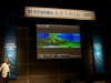 NAP 2011 - Takashi Amano @ Nature Aquarium Seminar (World Ranking 30)